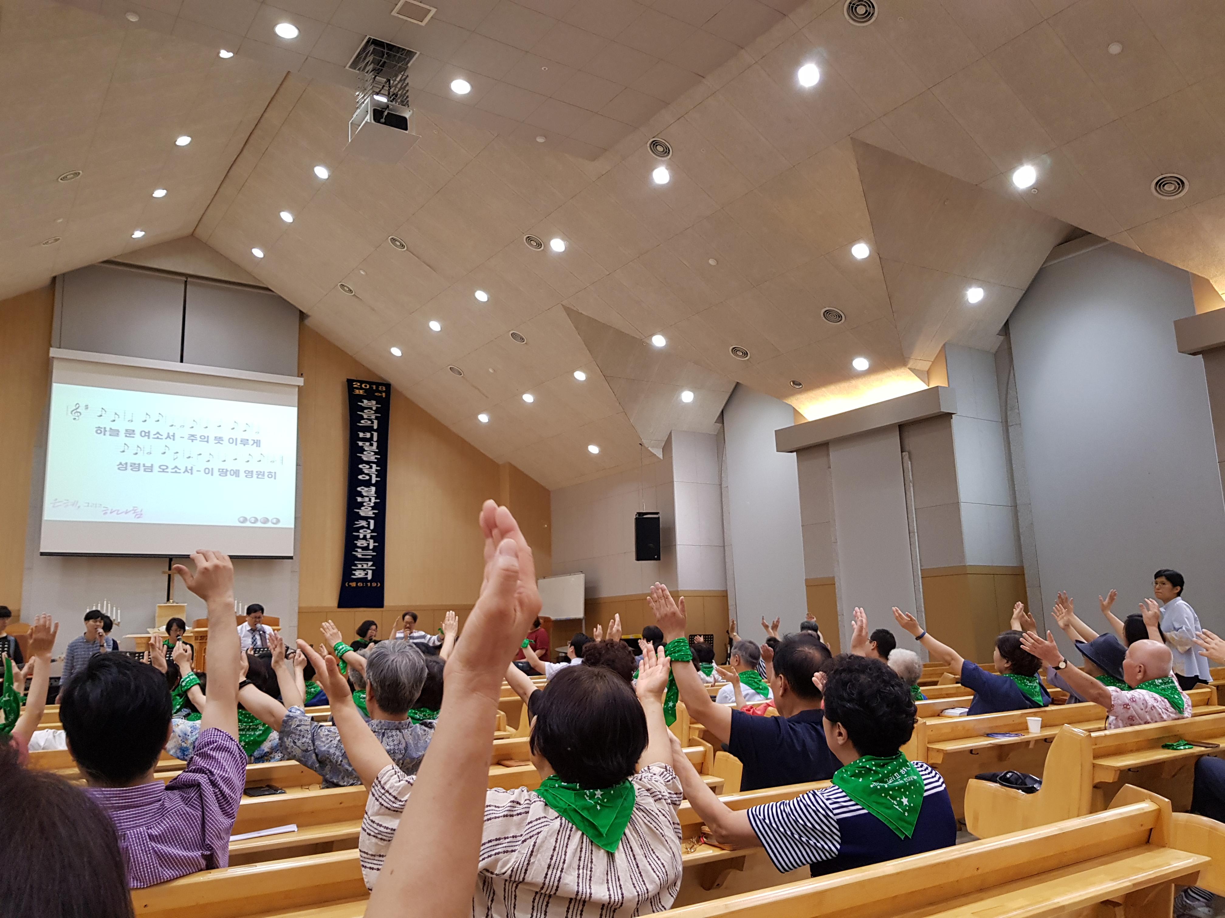 전교인 수련회