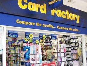 UK Value Stock: Card Factory plc (LSE:CARD)