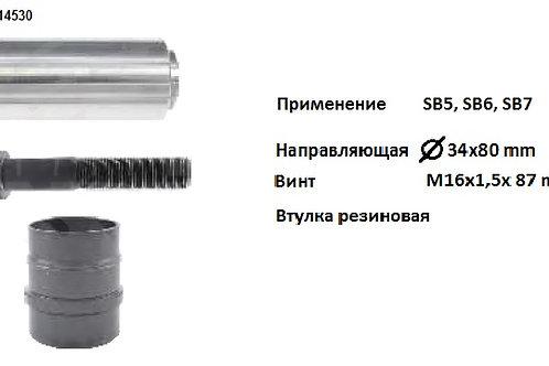 BTR14530 Рем. комплект суппорта SB5,6,7 (направляющая, втулка резиновая, винт)