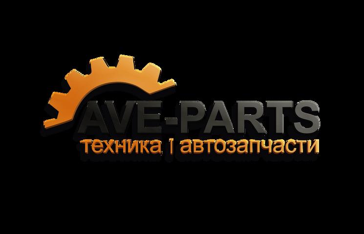 Техника | Автозапчасти | Запчасти для гидробортов | Москва | Ave-parts