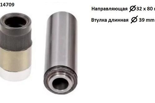 BTR14709 Рем. комплект суппорта SB, SN, SK (направляющая, втулка D39 mm)