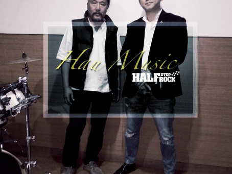 Taking 'Hau' Music from India to the Rest of the World