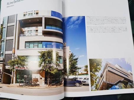 CA지 6월호 : 청주 J타워 및 잠원동 커피빈빌딩 수록
