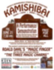 Walter's Kamishibai TRY 3.jpg