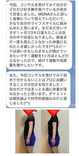 IMG_8690.JPG