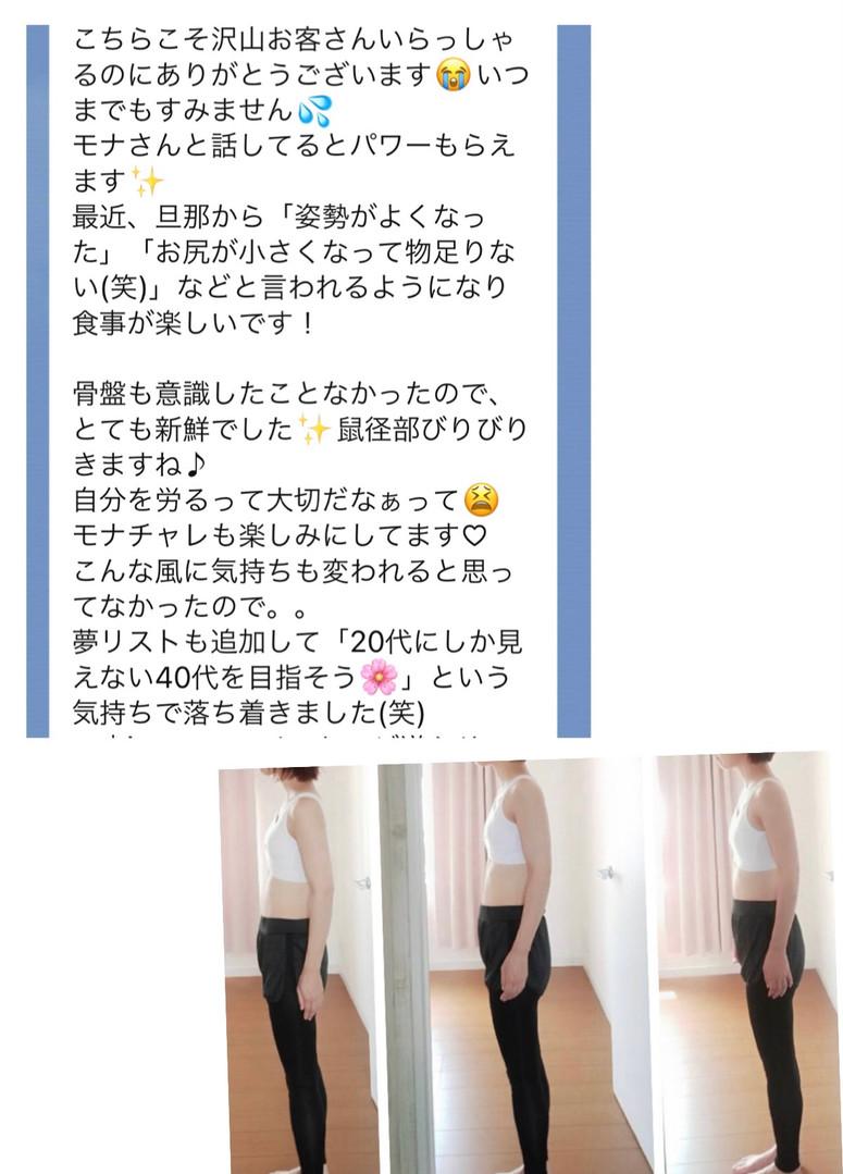 IMG_0058.jpg