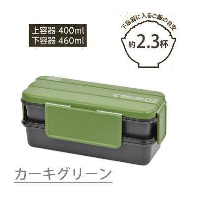 【日本製造】型格男士便當盒(卡其綠色)