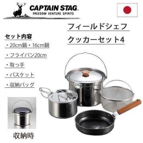 【日本製造】Captain Stag 不銹鋼炊具套裝