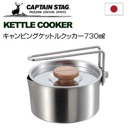【日本製造】Captain Stag 熱水壺 - UH4206