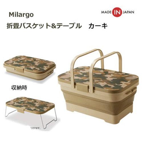 【日本製造】Isetou 野餐籃x野餐桌 (卡其色)