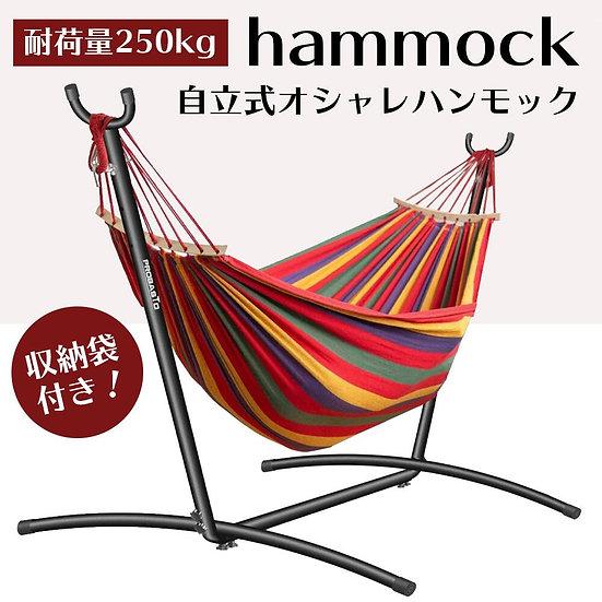 Hammock 自立式彩虹吊床