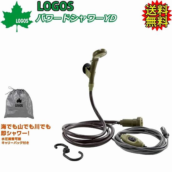 日本 LOGOS 汽車專用戶外電動花灑  (DC電源専用) POWERD SHOWER YD
