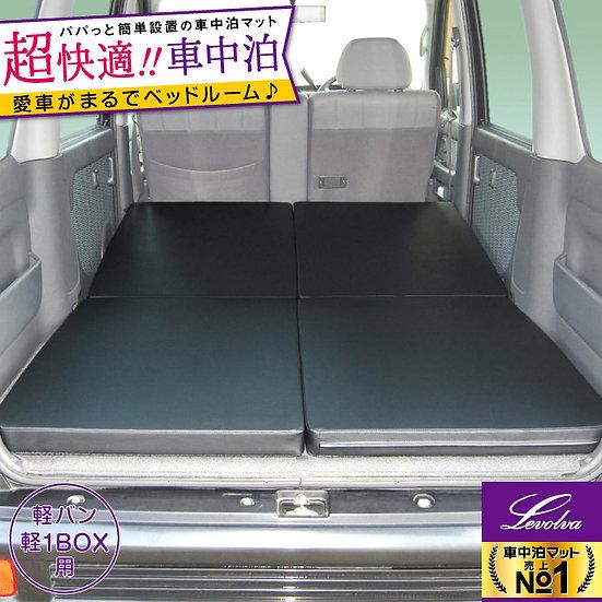 【日本製】 K-car 車用床墊(50mm厚)