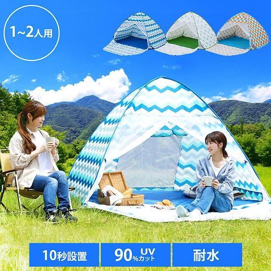 【日本直送】彈出式速開防UV沙灘帳篷