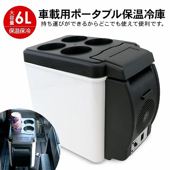 車用保溫箱(車充插頭)