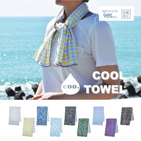 COO. 防UV 冰涼毛巾|夏天消暑良品