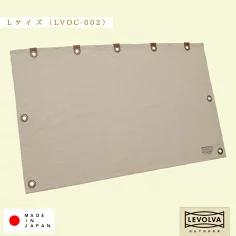【日本製】Levolva 通用型汽車磁石遮光窗簾(大)
