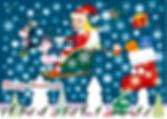広瀬さんよりクリスマスカード.jpg