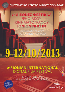 2o Διεθνές Φεστιβάλ Ψηφιακού Κιν/φου Ιονίων Νήσων (2013)