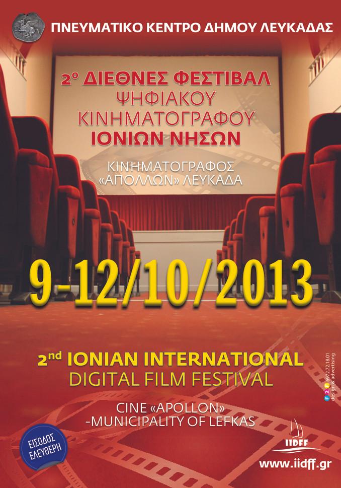 IIDFF_Poster2013.jpg
