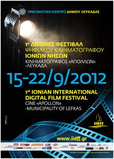 1ο Διεθνές Φεστιβάλ Ψηφιακού Κινημ/φου Ιονίων Νήσων (2012)
