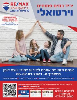 REMAX Newspaper ad