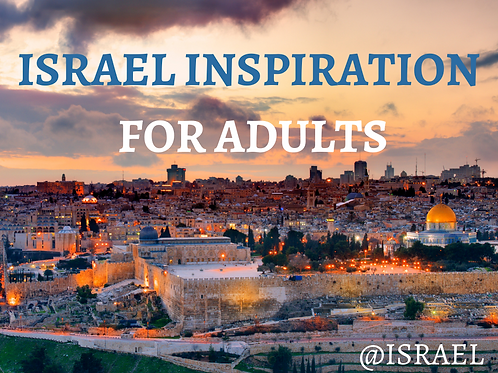 Israel Inspiration for Adults (6-class series)