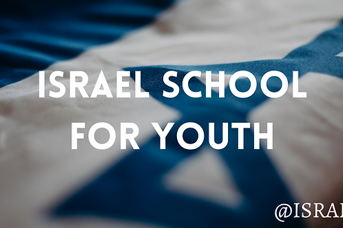 Israel School for Youth (6-class series)