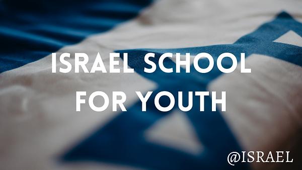 Israel School website.png