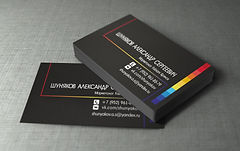 дизайн логотипа, дизайн полиграфии, визитки в брянске