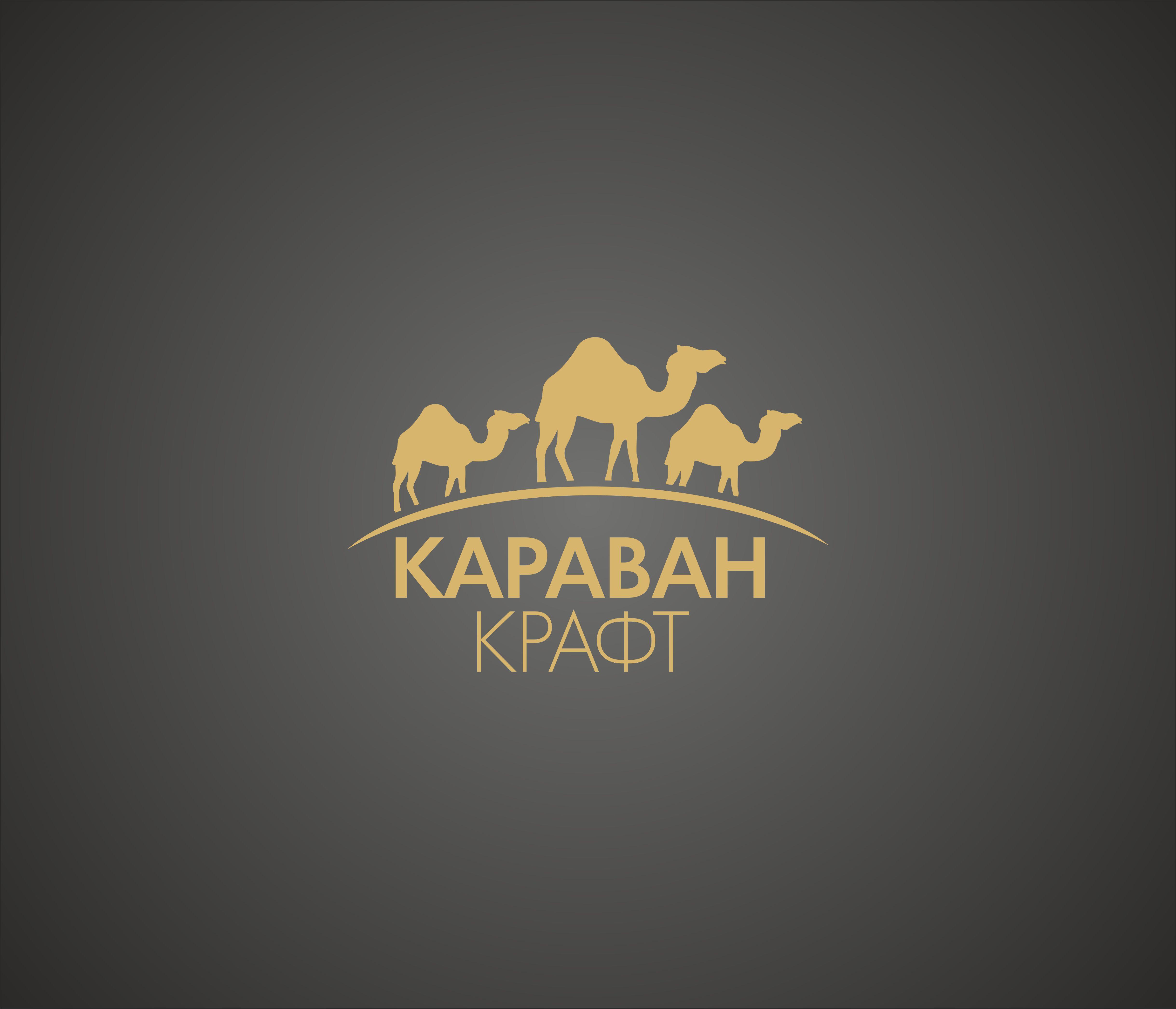 Логотип Карава Крафт