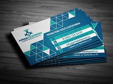визитка для компании Арматехпром.jpg