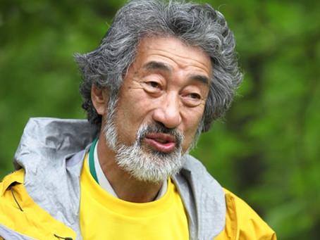 第一回森里海会議 基調講演 畠山 重篤 氏
