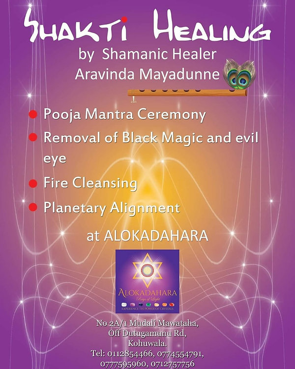 Shamanic Healing Sri lanka.jpg