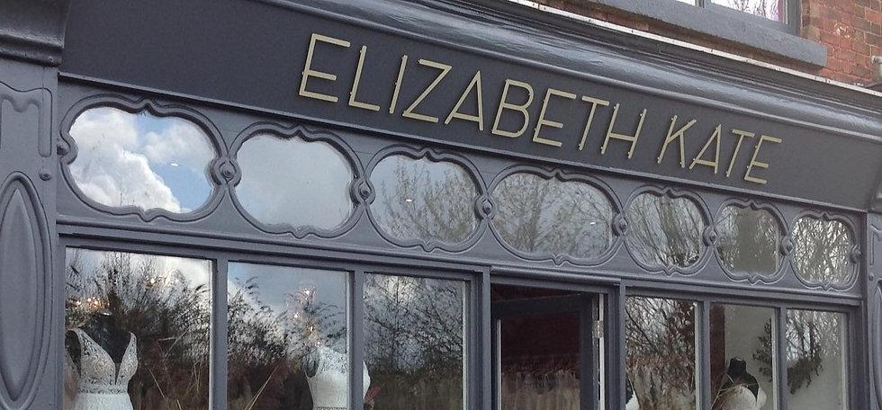 Elizabeth kate bridal shop front on crowle high street dn17 4dr