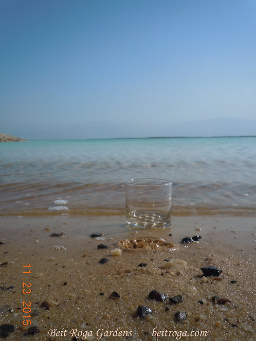 Dead Sea Rejuvenation 2 - Sand/Water