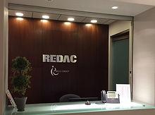 Redac Entrance.jpg