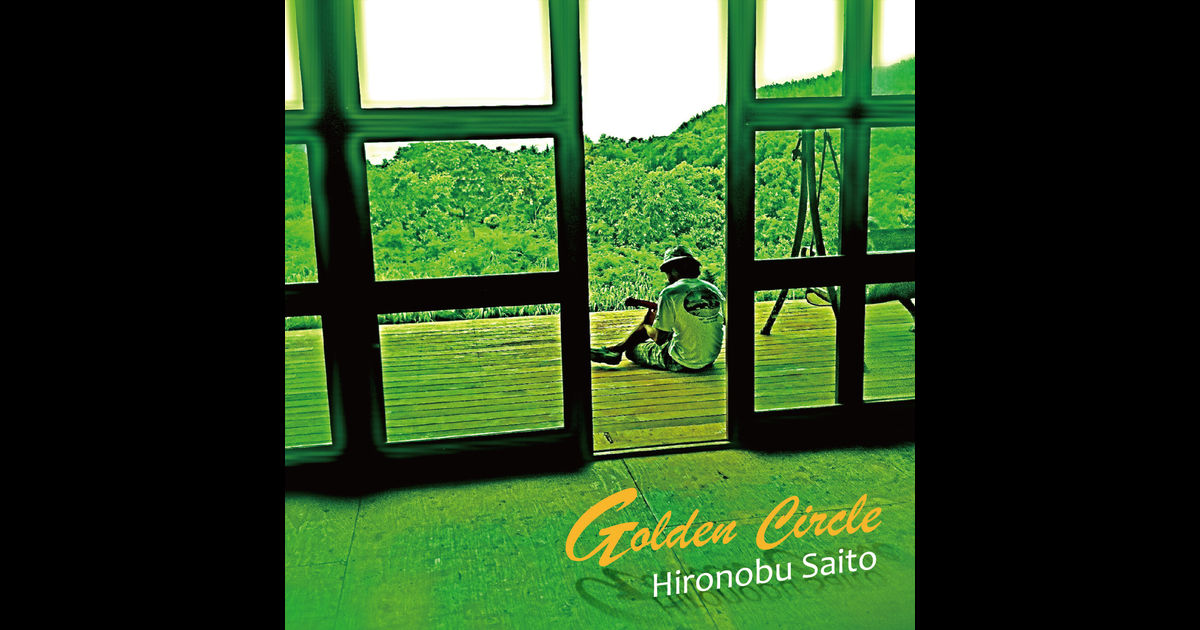 Hironobu Saito