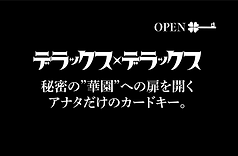 新カード裏ai-01.png