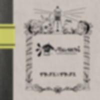 泣いてん表1(仮)_アートボード 1.jpg