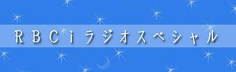 special_hd (1).jpg