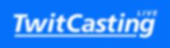 sample_logo_twitcasting-620x174.png