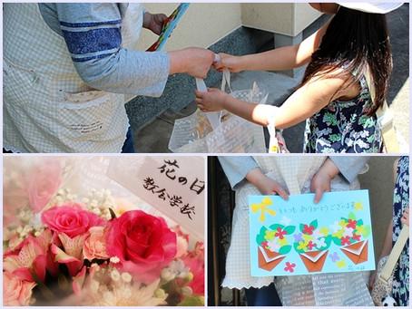 子どもの日・花の日礼拝