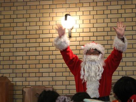 12月15日(日)は楽しい教会学校クリスマス