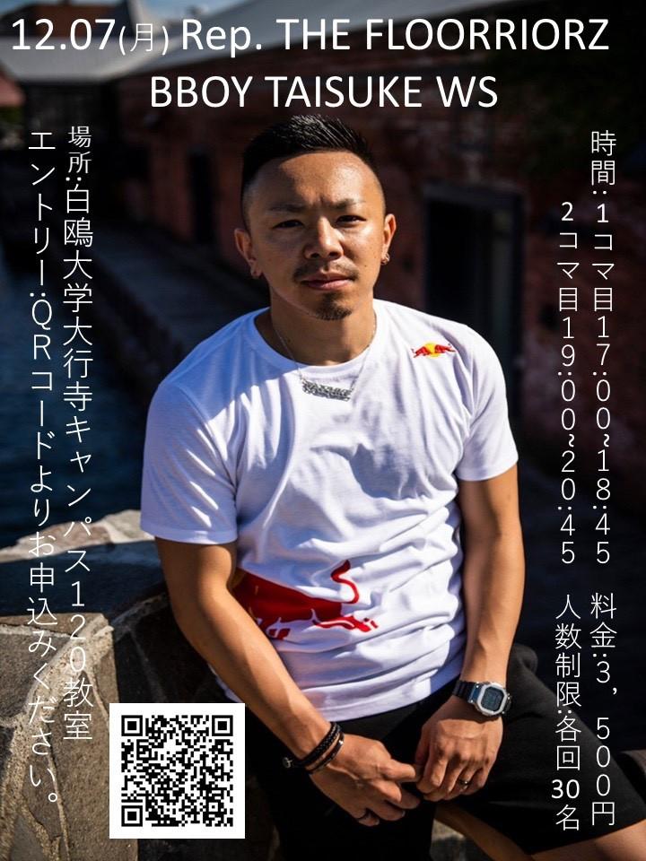 TAISUKE ws2020.12.jpg