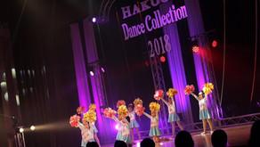 第一回HAKUOHダンスフェスティバル開催決定!