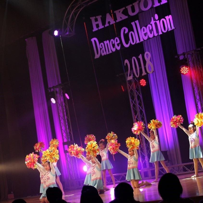 第1回HAKUOHダンスフェスティバル
