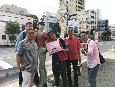 2019.9.15 青木繁弘さん&船原大作さん『奥浅草散策』