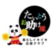 news_logo.jpg