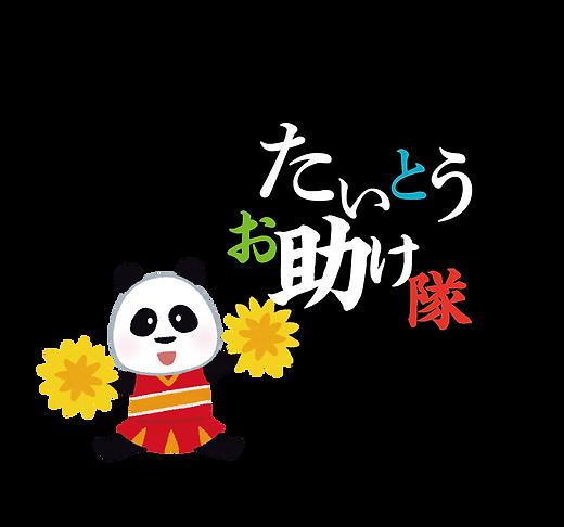 taito_logo.png